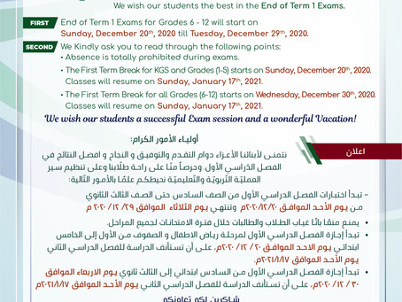 Dear Parents, We wish our students the best in the End of Term 1 Exams.