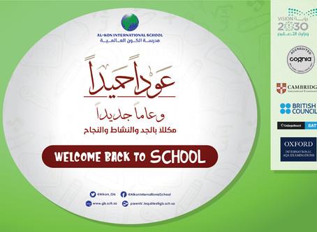 Welcome Back!!! / عوداً حميداً