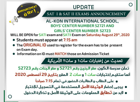 UPDATE SAT I & SAT II Exams Announcement