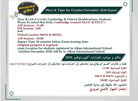Place & Time for October/November 2020 Exams