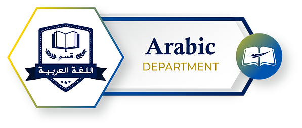 Academic Dept_03 Arabic Dept.png