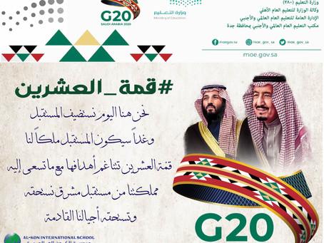 #قمة_عالمية_بقيادة_سعودية