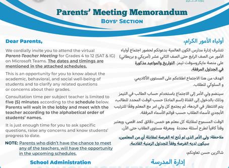Parents' Meeting Memorandum