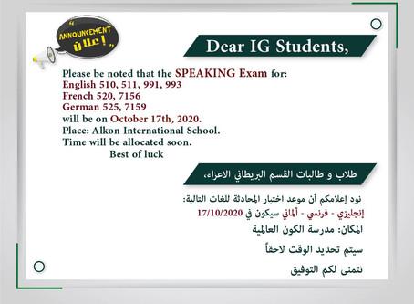 Dear IG Students,