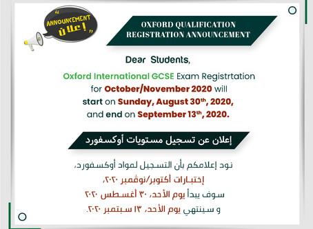 Oxford Qualification Registration Announcement