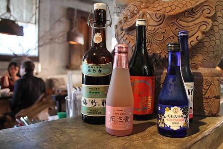 Sake selections Sushi Main Street Lounge