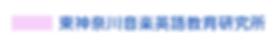 スクリーンショット 2020-03-16 14.10.06.png