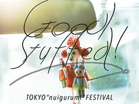 "「Good Stuffed!」 ~TOKYO""nuigurumi""FESTIVAL〜"