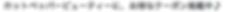 スクリーンショット 2019-04-22 11.24.50.png