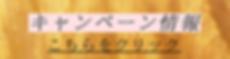 スクリーンショット 2019-04-22 11.23.01.png