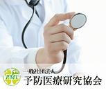 スクールHPPMI小.png