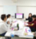 東京メディカメディカルビューティーカレッジ