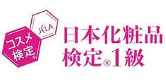 1st_Logo03%E5%B0%8F_edited.jpg