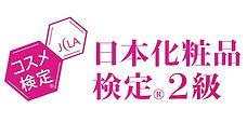 2nd_Logo03_edited_edited.jpg