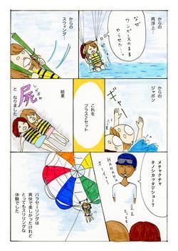 15ページ