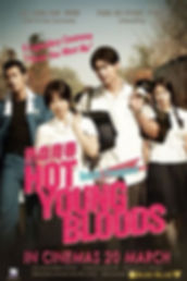 HOT YOUNG BLOODS.jpg