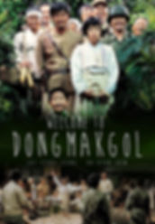 Welcome-to-Dongmakgol-Poster-e1436294319244.jpg