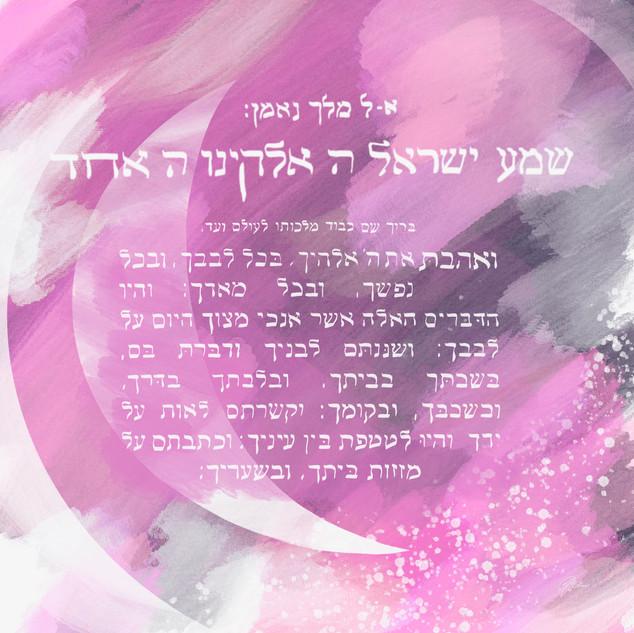 Shema - Pink