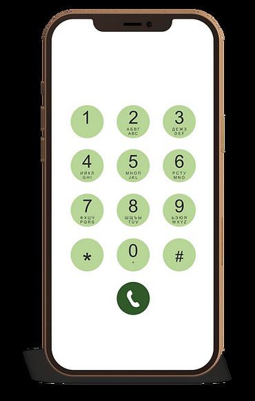 Мобильный телефон2.png