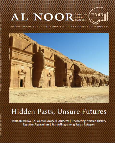 The Spring 2019 Issue: Hidden Pasts, Unsure Futures