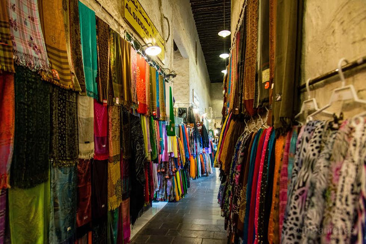 A Walk through the Marketplace: Souqs of the Arabian Gulf