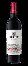 VL_Retief-Reserve-2016.png