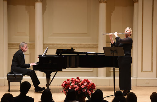 Carnegie Hall New York American Protège Concert