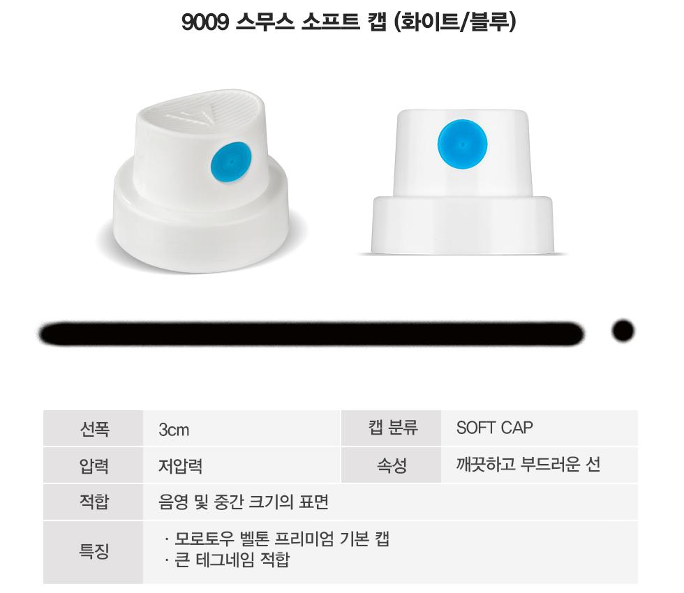 CAP_9009-1.png