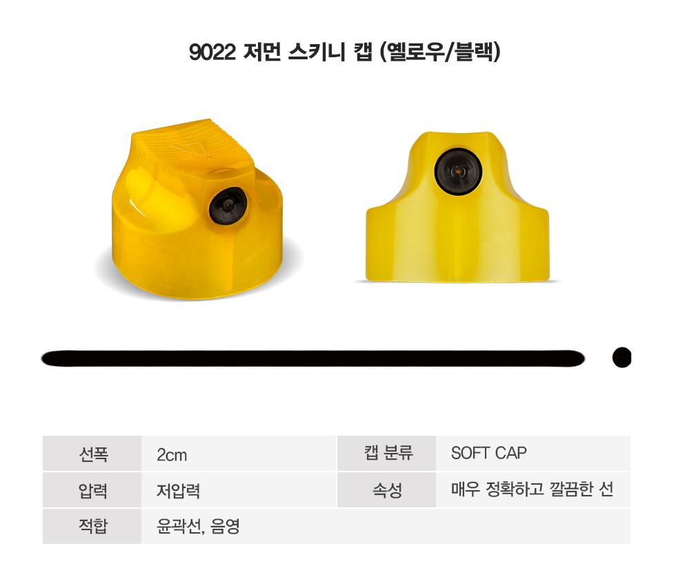 CAP_9022-1.png