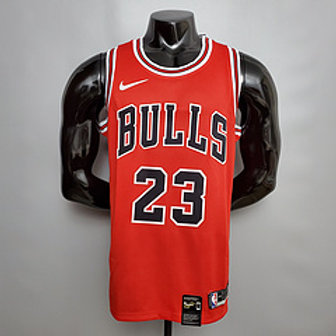 Regata Chicago Bulls Home 23