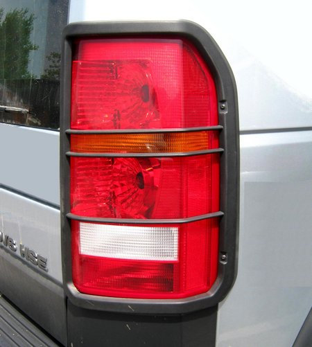 Discovery 3 Light Guard Set - Rear