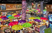 Bangkok JAN9IconSiam13.jpg