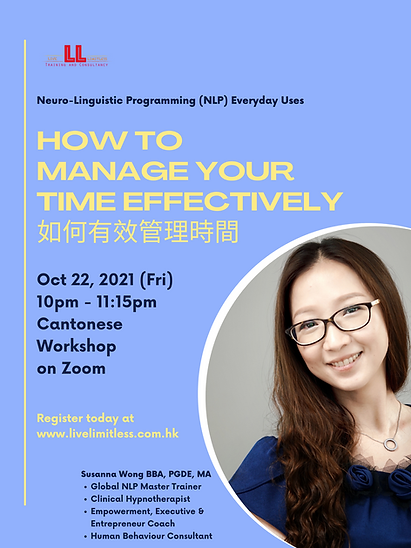 How to manage your time effectively.png
