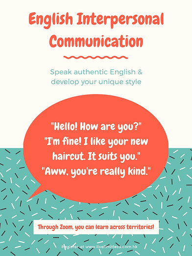 English Interpersonal Communication.png