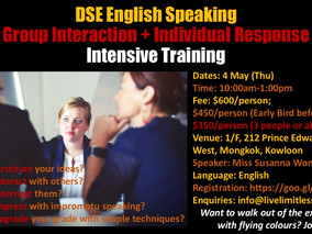 DSE Group Interaction + 1-min Response Intensive (4 May)