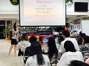 Treasure Hunting in Toastmasters in Macau ~ 19 April 2017