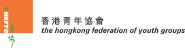 hkfederationofyouth.png