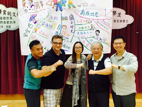 The Legendary Workshop for Teachers and Students - Positive Culture