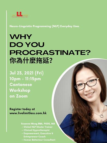 why do you procrastinate_.png