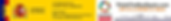 bg_logo_ministerio-vicepresidencia-trans
