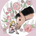 illustration cheval rose carré.jpg