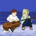interlude musical.jpg