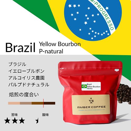 ブラジル イエローブルボン アルコイリス農園 パルプドナチュラル製法 (100g)