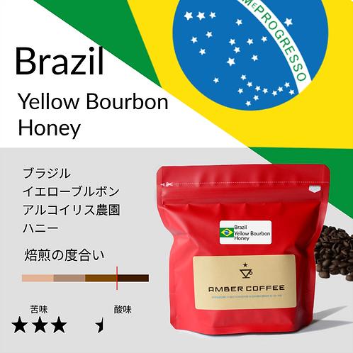 ブラジル アルコイリス農園 ハニー製法 (200g)