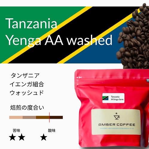 タンザニア イエンガ組合 AA ウォッシュト(200g)