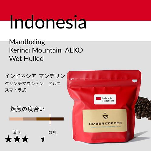 インドネシア マンデリン クリンチマウンテン アルコ スマトラ式
