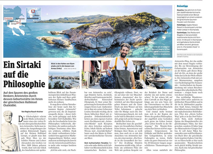 2021-09-11 Artikel Aristoteles - Griechenland.jpg