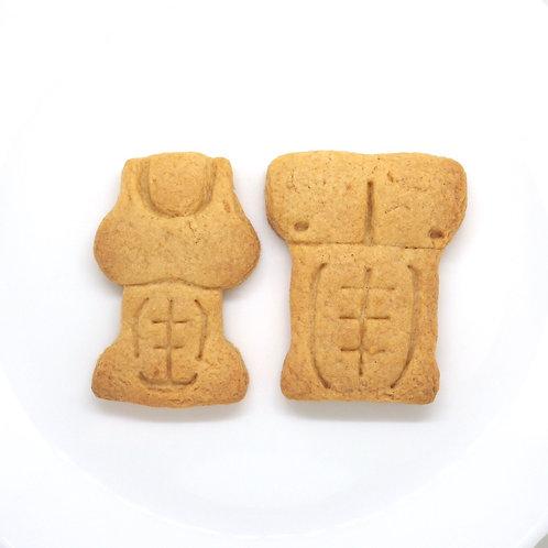 あこがれのシックスパック クッキー型セット