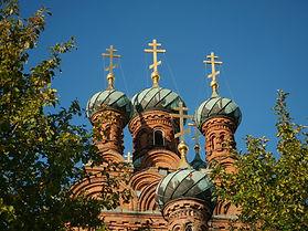Seurakunnanvaltuuston vaalit Tampereen ortodoksisessa seurakunnassa 2020