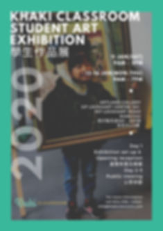 Exhibition_23May.jpg